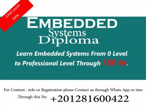Embedded Systems 200 hr Diploma